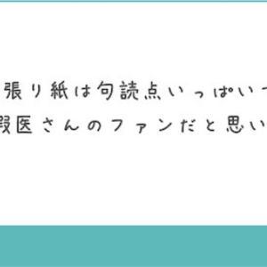 【お知らせ】お詫び