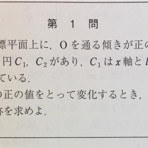 【雑談】東大実戦模試をサラッと解きました。