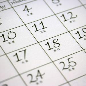 混み合う日や時間帯をホームページに掲載するメリットについて