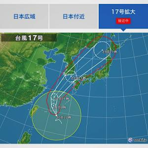9月3週目:台風で釣りお休み