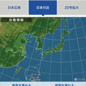10月3週目:台風で釣りお休み