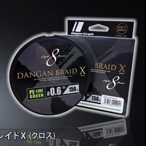 メジャークラフトから超高感度PEの弾丸ブレイドX(クロス)が発売されるらしい
