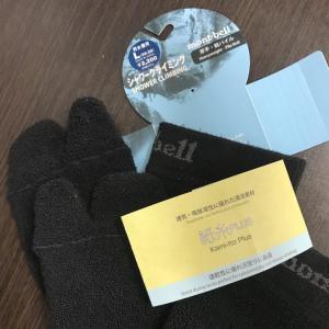 mont-bell(モンベル)の KAMICOサワ―クライムソックスを試してみた