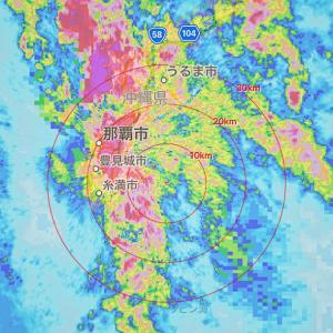 今週の天気、2019年の沖縄の梅雨明けはいつ?