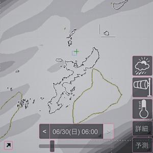 沖縄は梅雨明け!2019年度は6月29日!