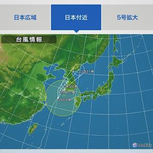 7月3週目:台風 – 今週は釣りお休み