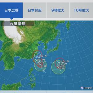 また台風発生、12日間で5個目
