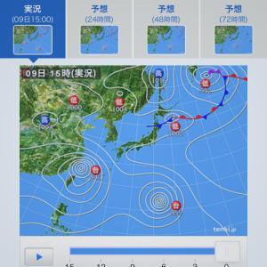 8月2週目:台風の影響で今週も釣りお休み