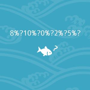 消費税増税・軽減税率・ポイント還元制度は釣りにどう影響するのか