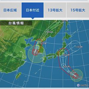 9月1週目:台風の影響で釣りお休み