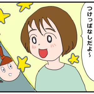 優先順位が独特すぎる話~コンタクトレンズ派?メガネ派?~