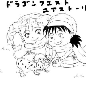 ドラゴンクエスト ユアストーリー〜ドラクエは何度クリアしても楽しめる〜