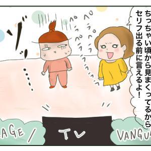 【ジブリ】風の谷のナウシカの原作漫画を読んだ話【ネタバレ】