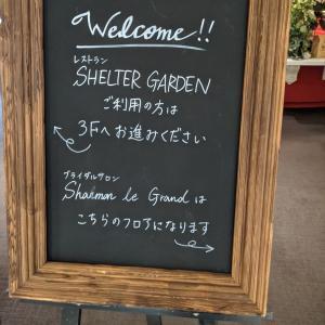 栃木の美味いもの:シェルターガーデンのランチ