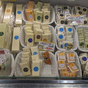 栃木の美味いもの:山九のチーズファクトリー