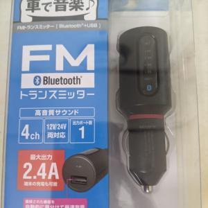 FMトランスミッターで快適ドライブ2