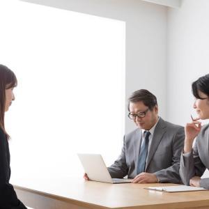 行政書士の資格があると転職に有利?求人はある?