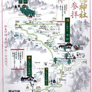 戸隠神社5社巡り①宝光社・火之御子社