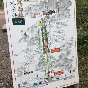 [コピー]戸隠神社5社巡り③奥社・九頭龍社