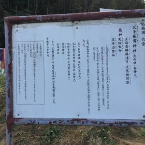 1010壱岐島旅行⑥神社を身近に!