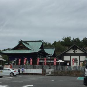 岩国:3つの八幡宮