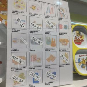 3COINS 2店舗行くが、お目当てのポケモンコラボ品購入出来ず。