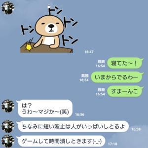 2019.10.13~14 タチウオからのはしご(o・ω・)ノ))