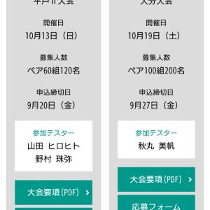 2019.10.18 タチウオ釣り(o・ω・)ノ))