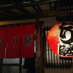 2つの記念日(*´ー`*)