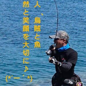 リスタート(*´ー`*)