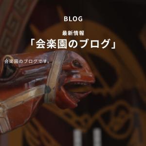 2020.05.24 久しぶりの餌釣り その5 (;・ω・)