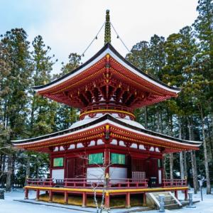 『坐禅三昧経』14「第四 思覚を治するの法門」2