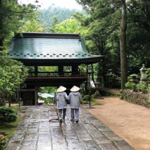 『坐禅三昧経』16「第四 思覚を治するの法門」4