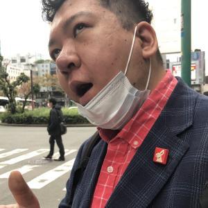 広島へ出発‼️