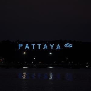 タイ パタヤはベイウォーク レジデンス (Baywalk Residence)に泊まる予定!!