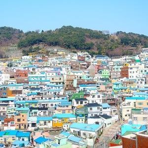 韓国は釜山のインスタ映えスポットは甘川文化村で決まり!!