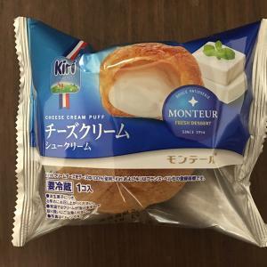 Kiri×モンテール!チーズクリームのシュークリームは低糖質!?