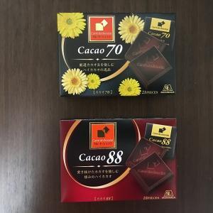 高カカオチョコレート!森永のカレ・ド・ショコラ 70% & 88%!