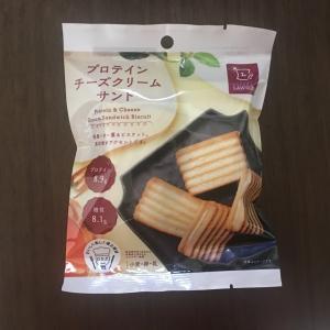 【ナチュラルローソン】糖質2.0gのチーズクリームサンド!甘くなかった!