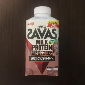 高たんぱくで栄養豊富!低糖質なプロテイン飲料SAVASココア味!