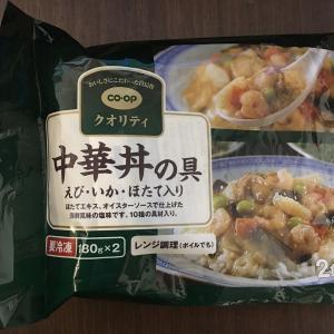 炭水化物10g未満!コープの中華丼が低糖質でおいしい!