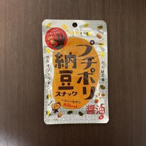 カンロの納豆のスナック菓子がまんま納豆の味がする!