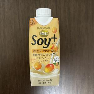 カゴメ野菜生活の豆乳飲料SOY+から新味オレンジ・マンゴーMixが登場!