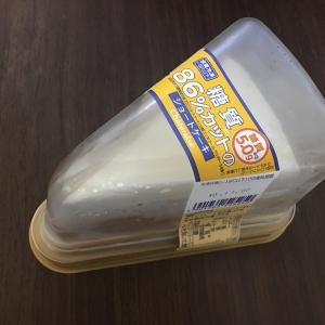糖質80%以上カットのシャトレーゼのショートケーキ!