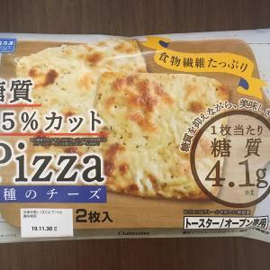 シャトレーゼのピザ!?なんと1枚当たり糖質4.1g!