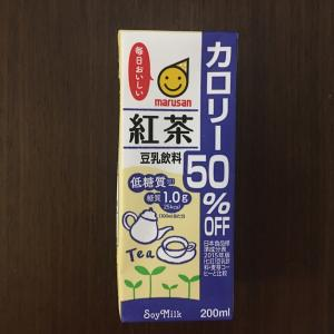低糖質!糖質1.0g(100ml当たり)の豆乳飲料!