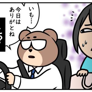【個人事業】営業で大阪へ行った時のお話_その3