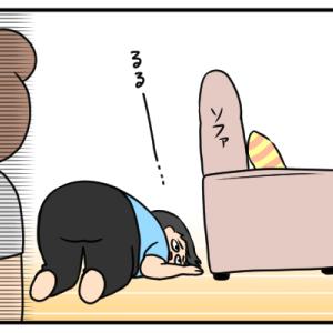 【猫】るるがソファ下から出てこなくなりました