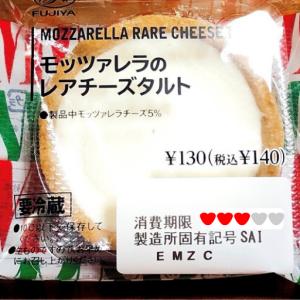 新発売セブンスイーツ♪モッツァレラのレアチーズタルトをレビュー!
