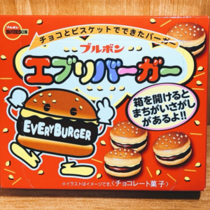 ハンバーガーそっくり?!ブルボンのエブリバーガーをレビュー!